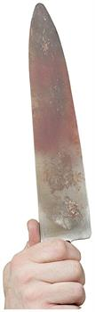 "Michael Myers Knife 15"" Costume Accessory"