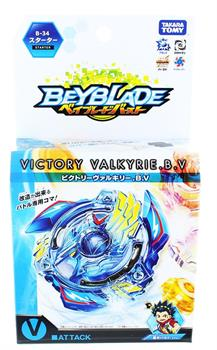 Beyblade Burst B-34 Starter Victory Valkyrie Boost Variable
