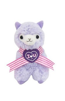 "Llama Sweet Heart Alpaca 4.5"" Plush Key Chain Purple"
