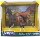 Breyer Traditional 1/9 Model Horse Set - Best of British Foals