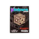 Hellraiser Lament Configuration Collectible Enamel Pin