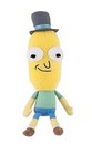 "Rick and Morty Funko 8"" Plush: Mr Poopy Butthole"