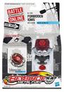 Beyblade Metal Fusion Battle Top Wave 7 B-135 Forbidden Ionis