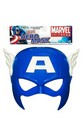 Marvel Universe Hero Costume Mask Captain America