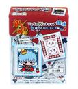 Gintama Blind Boxed Gin San Card w/ Strap