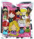 Disney Series 7 Blind Bag Key Chain, One Random