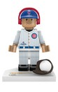 Chicago Cubs 2016 World Series Champions Kyle Hendricks #28 Minifigure