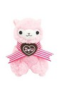 "Llama Sweet Heart Alpaca 4.5"" Plush Key Chain Pink"