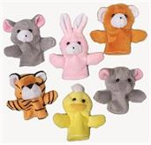 Animal Finger Puppets (Include 12 Units)